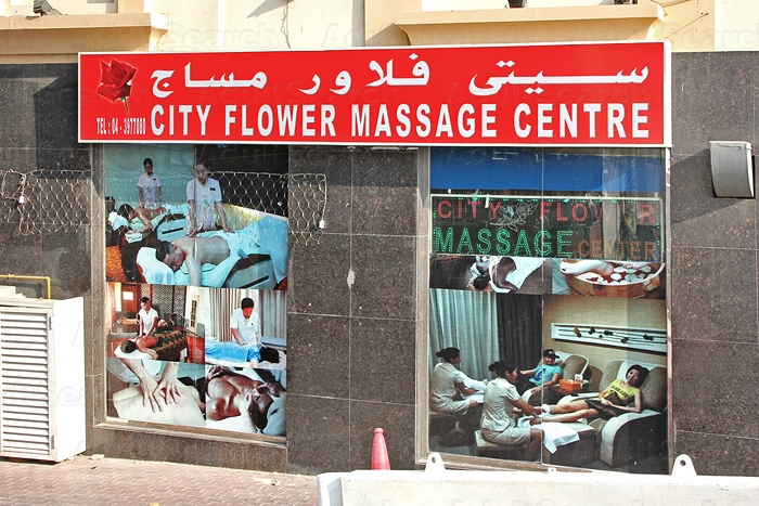 Slines Erotic Massage Parlors Dubai
