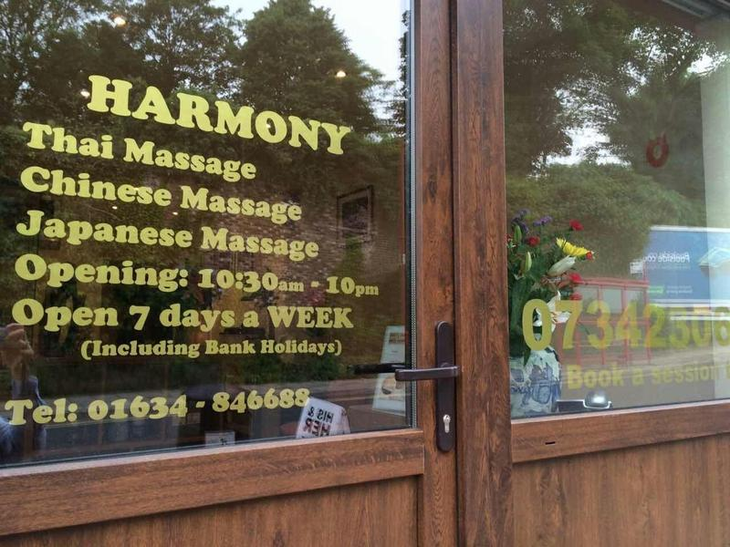 Massage Rochester Thai
