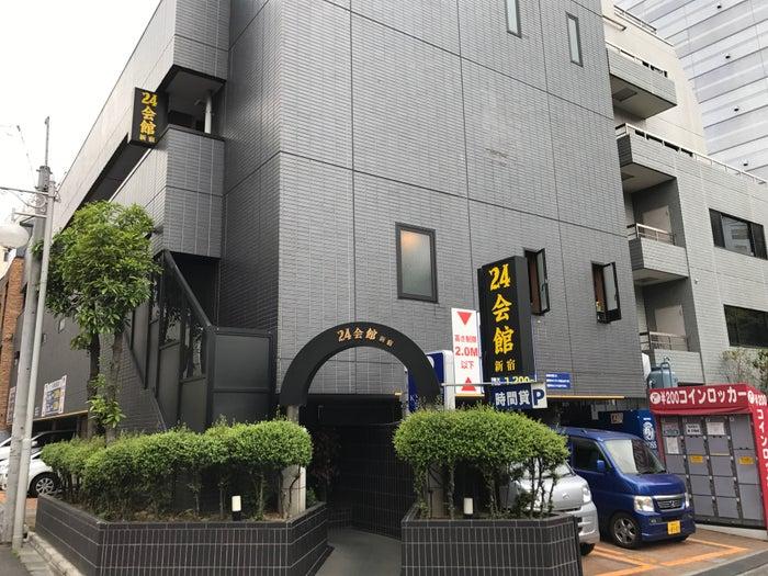 24 Kaikan Tokyo Gay