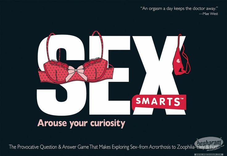 Imbesharam Ahmedabad Sex Shops