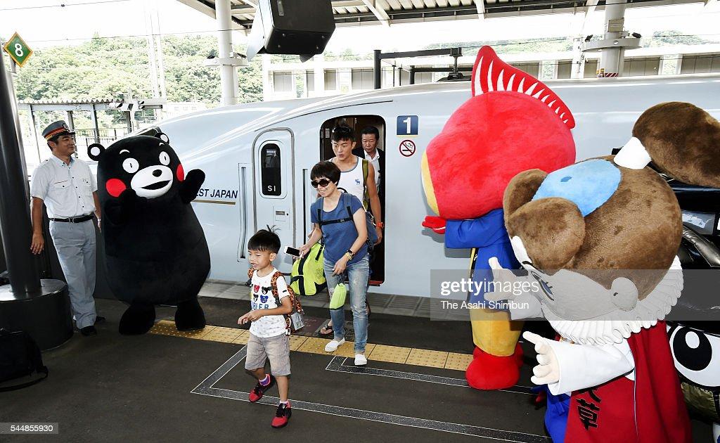 Services Japan Adult In Kumamoto