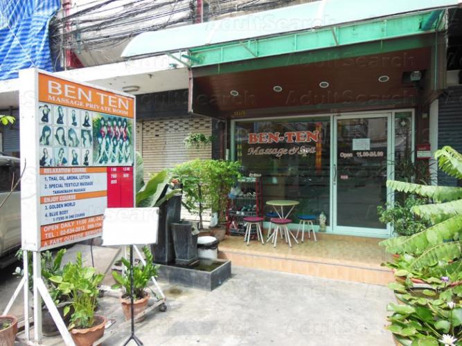 Avita Massage Bangkok Parlors