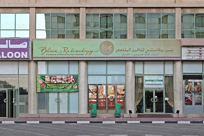 Massage Dubai Parlors Erotic