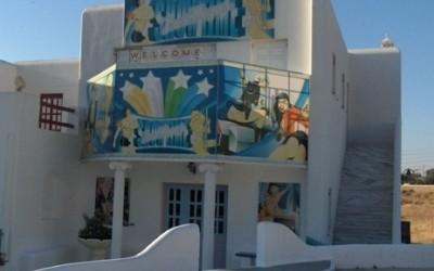 Greece Strip Mykonos Club In