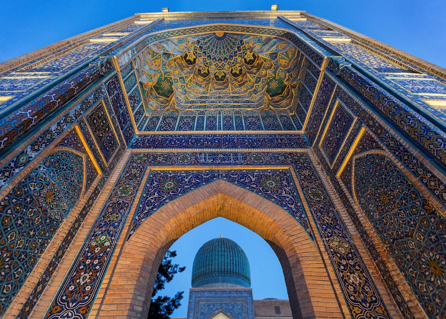 Services Uzbekistan Samarkand Adult In
