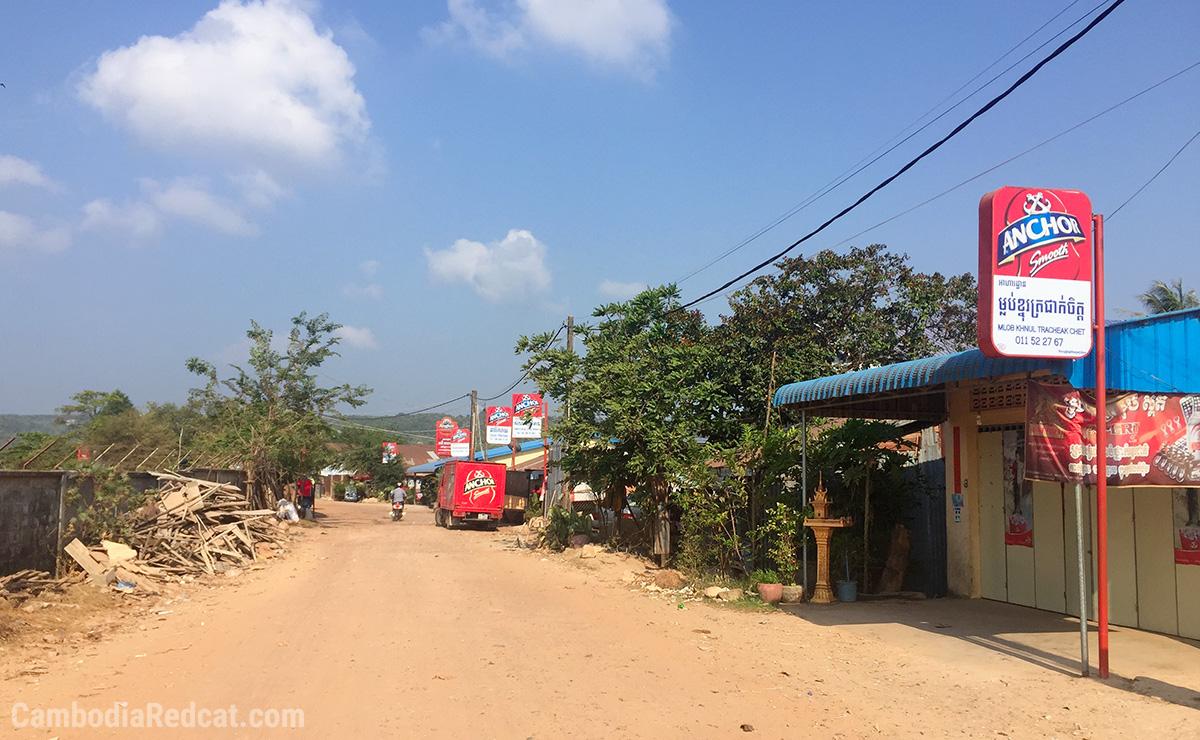 1010 Venus Parlors Massage Sihanoukville