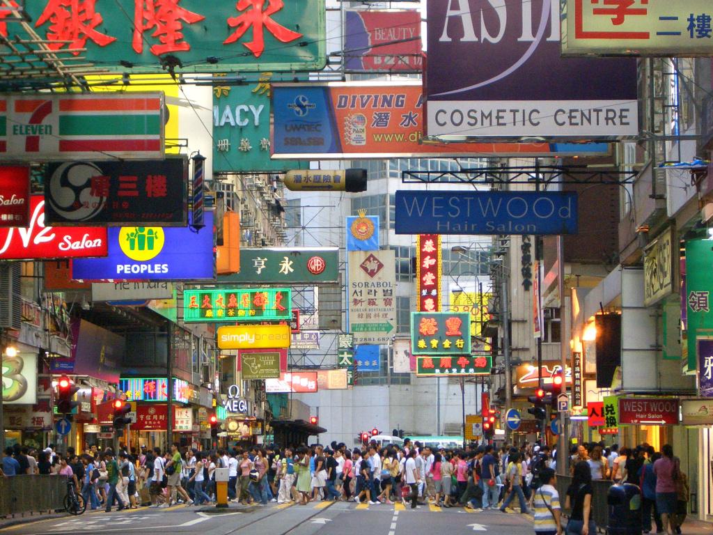 Shops Hong Sex No Bay Shop Toys Take Causeway 2 Kong
