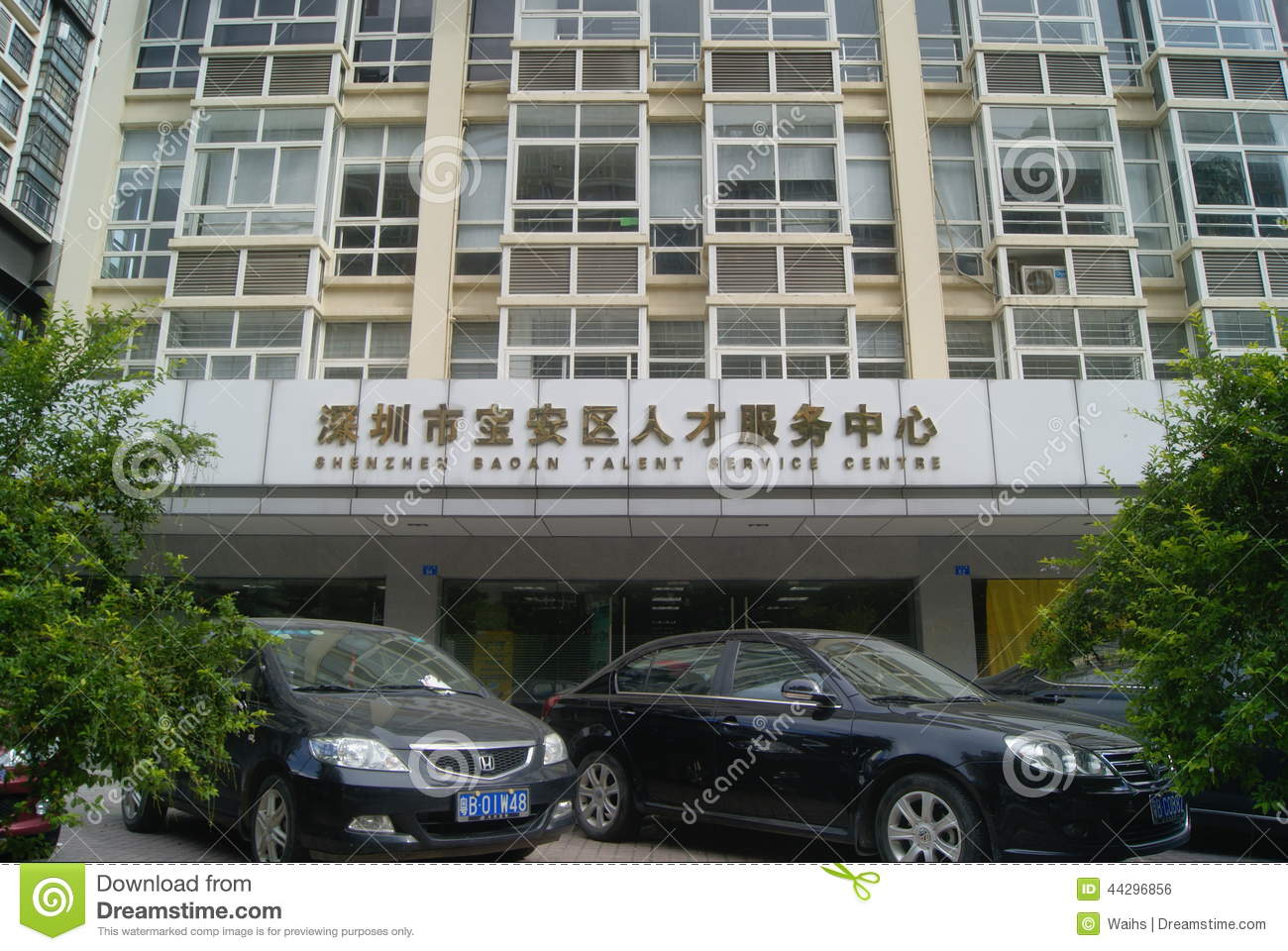 Adult Services In Shenzhen China