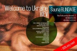 Ohyeahsexshop Gay Kiev Blindage Sauna