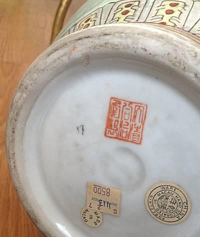 Privt Marks Dating Chinese Porcelain