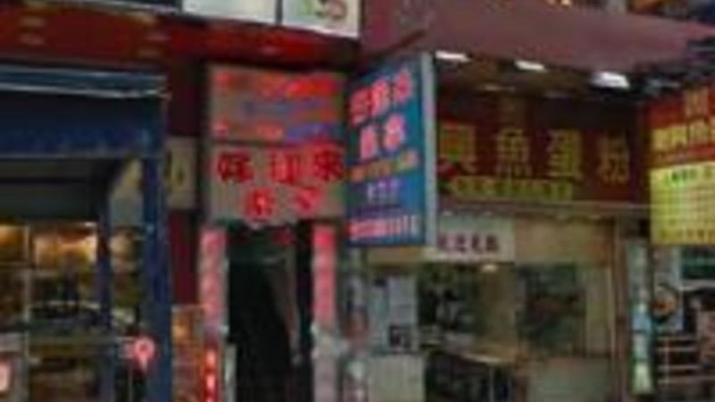 Edendayspa Hong Kong Massage Parlors