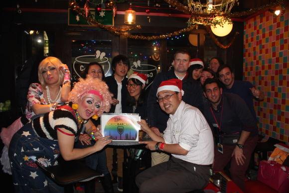 In Otaru Japan Gay Club