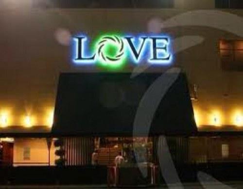 Heartlake Club Love Mainz Night