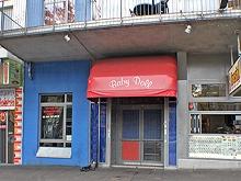 In Strip Hamburg Germany Club